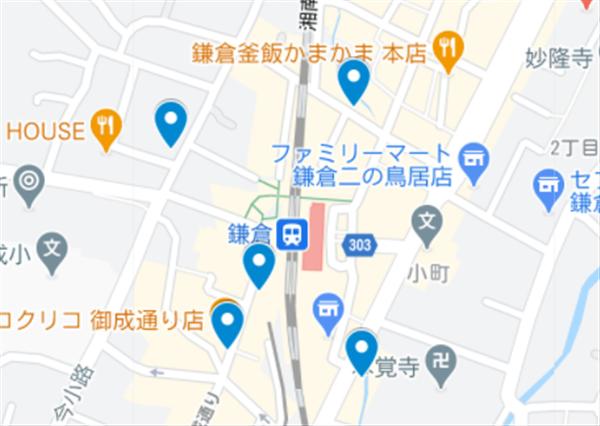 Googleマイマップ、複数ピン表示