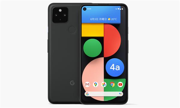 Pixel4a5G、2020年、イメージ