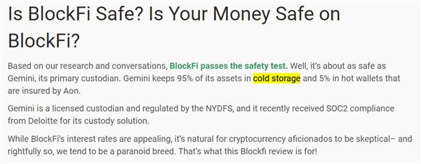 BlockFi、コールドストレージ、95パーセント、Gemini