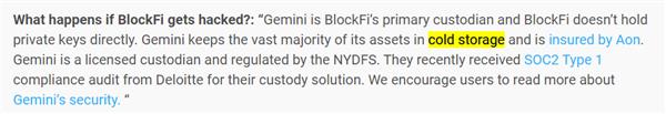 BlockFi、Aon、保険