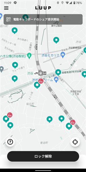 LUUP、設置場所、マップ