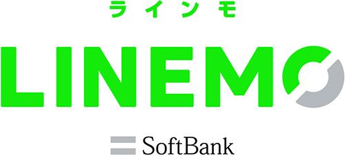 Softbank、LINEMO、MNP、イメージ