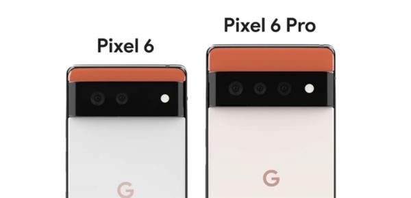 Pixel6、Pixel6pro、イメージ