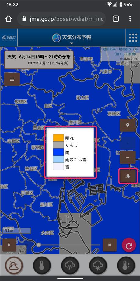 気象庁、分布予報、カラー