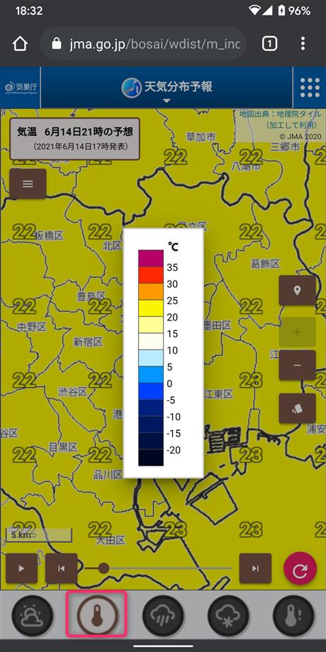 気象庁、分布予報、気温