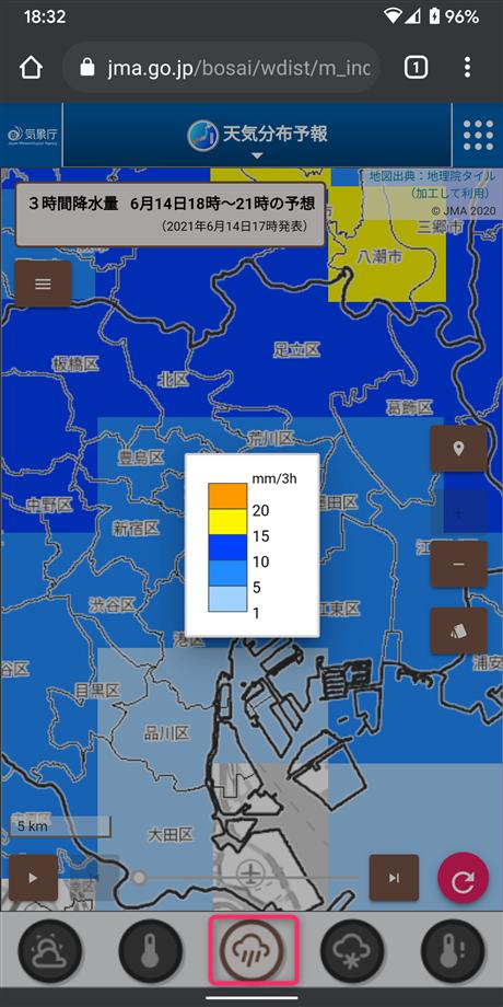 気象庁、分布予報、降雨量