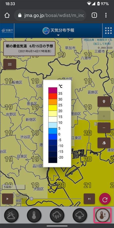 気象庁、分布予報、最低気温、最高気温
