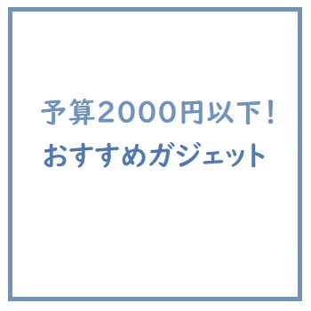 f:id:ahiru_c:20181201202007j:plain