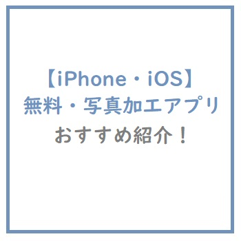 f:id:ahiru_c:20181214163602j:plain