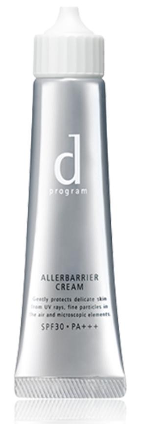 dプログラム アレルバリア クリーム