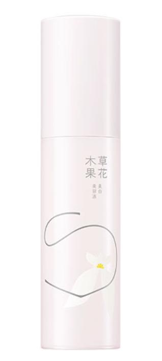 草花木果 薬用美白美容液