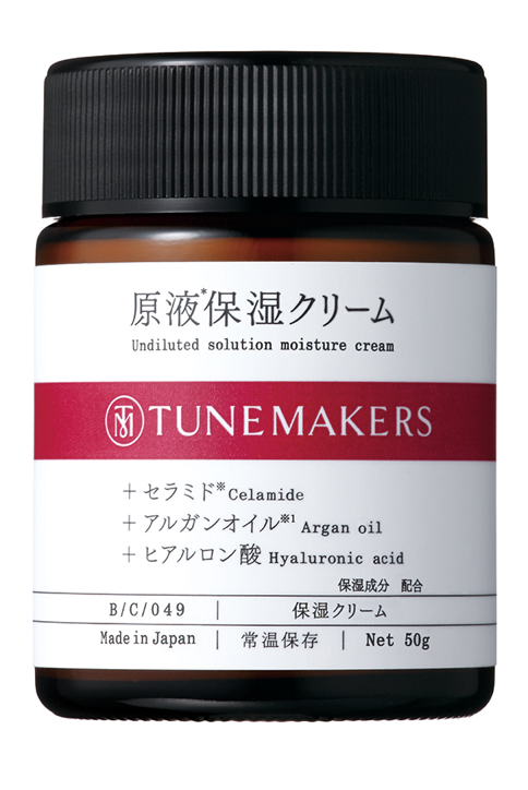TUNEMAKERS 原液保湿クリーム