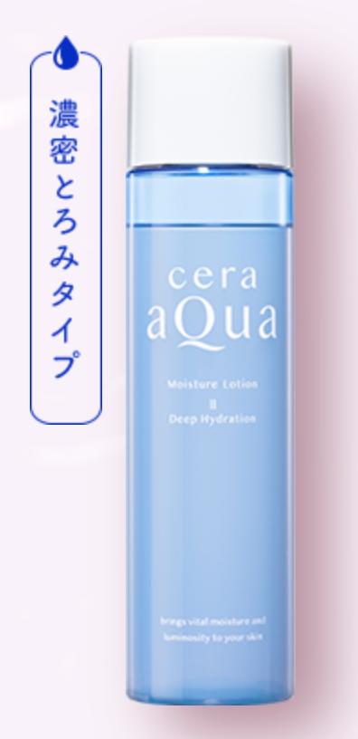 セラアクア 化粧水(とてもしっとり)
