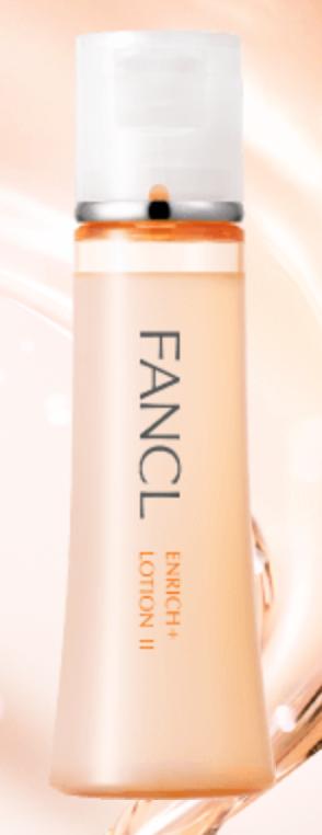 ファンケル エンリッチプラス 化粧液