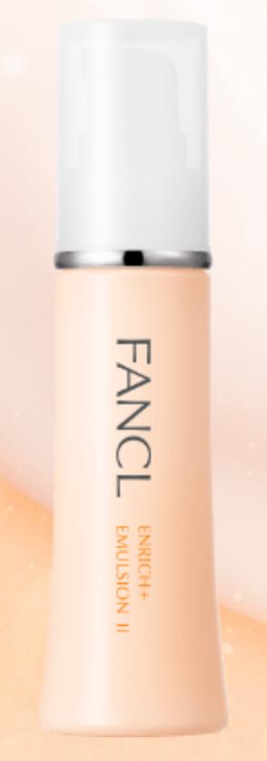 ファンケル エンリッチプラス 乳液