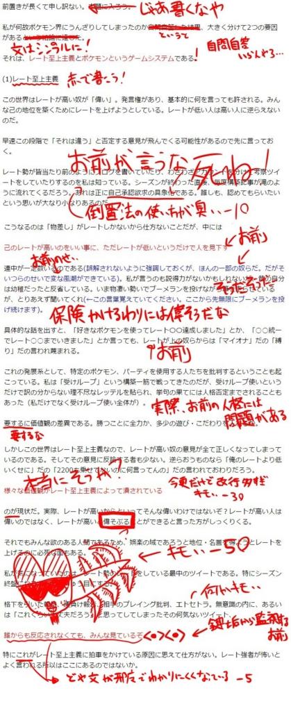 f:id:ahiruko0419:20170503011552j:plain