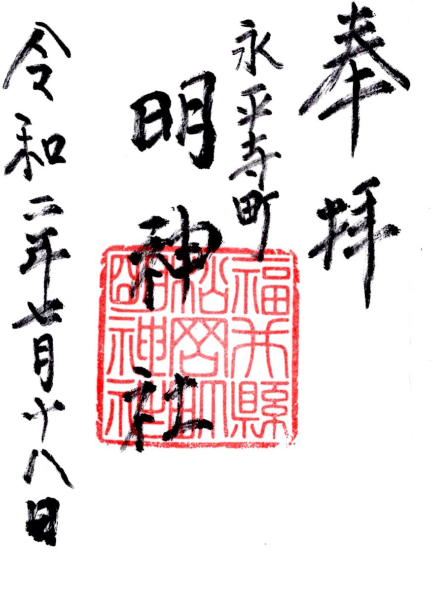 f:id:ahirukuwakuwa:20200925140251p:plain