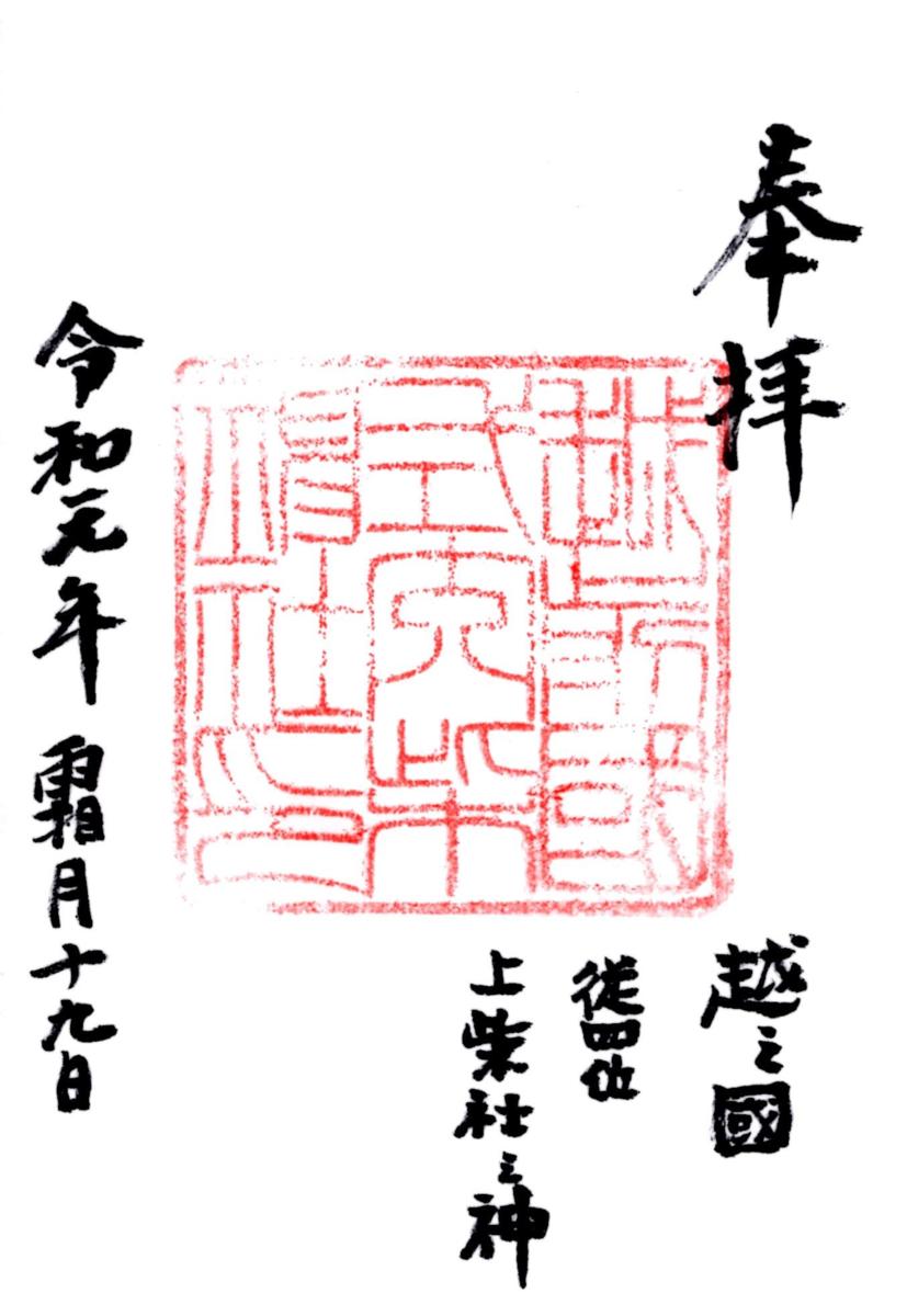 f:id:ahirukuwakuwa:20200925141316p:plain