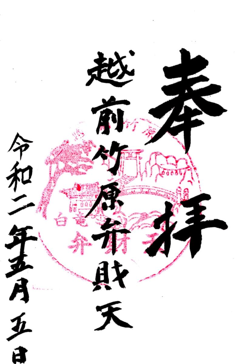 f:id:ahirukuwakuwa:20200925143144p:plain