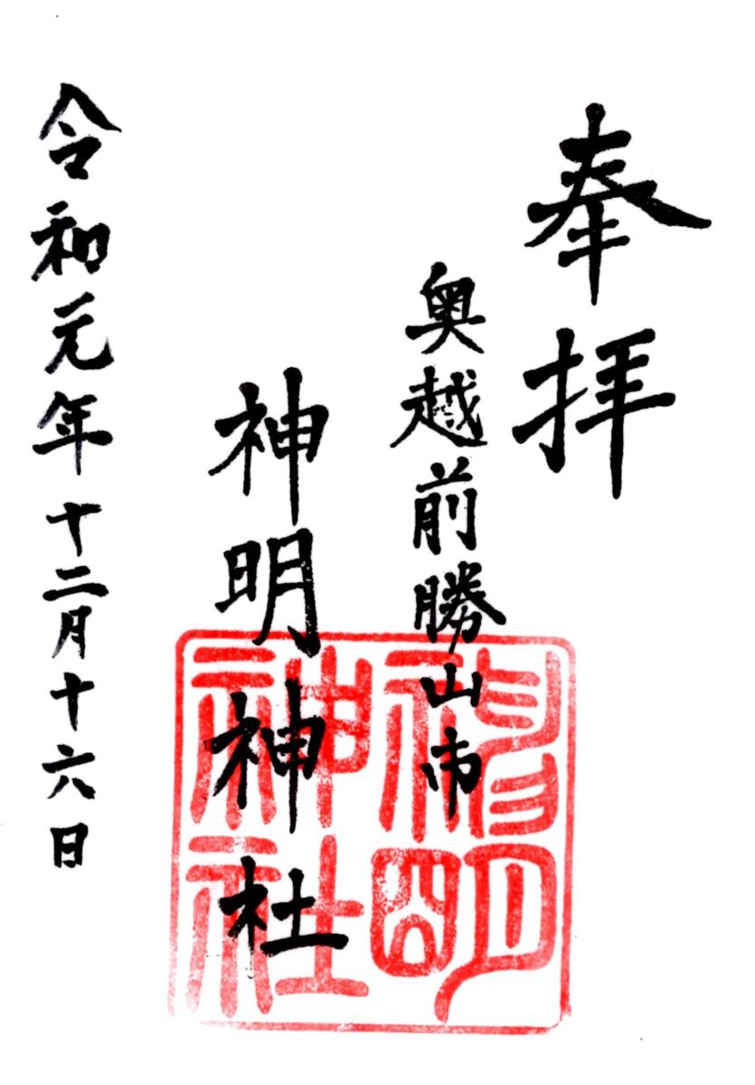 f:id:ahirukuwakuwa:20200925145344p:plain