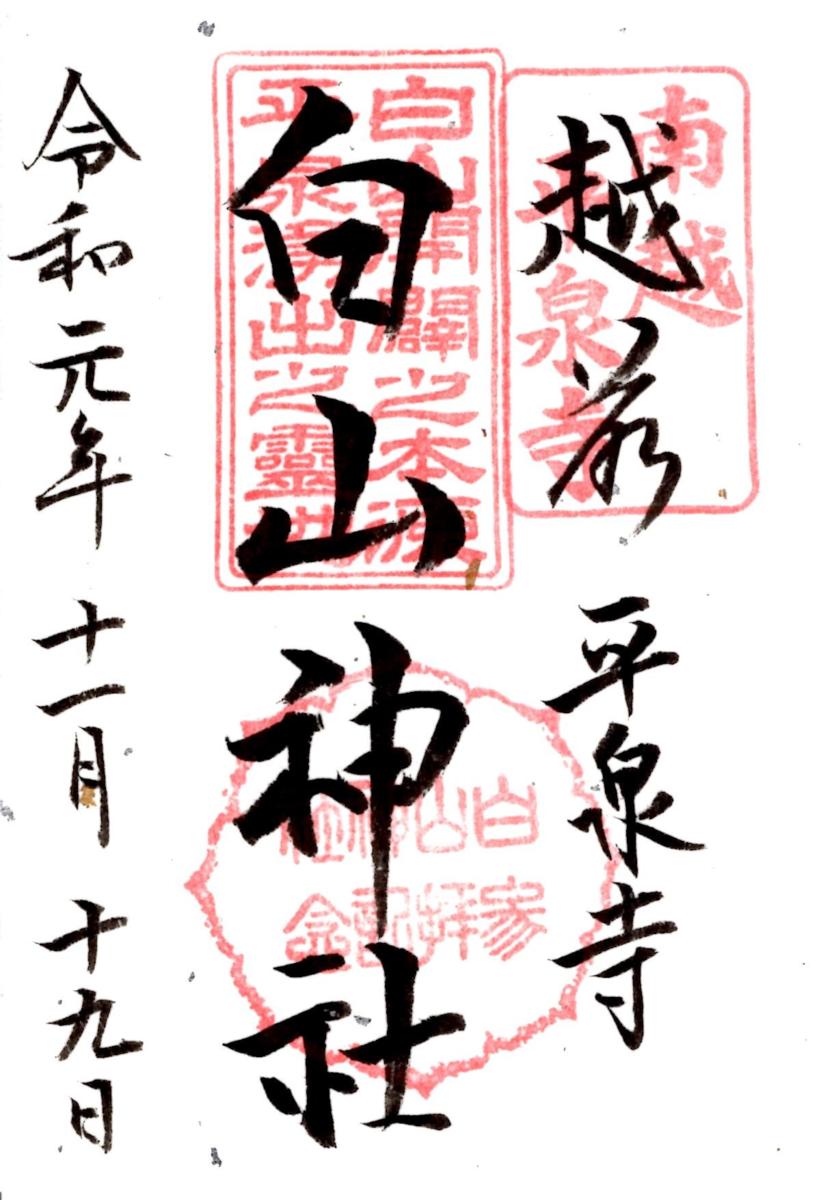 f:id:ahirukuwakuwa:20200925150713p:plain