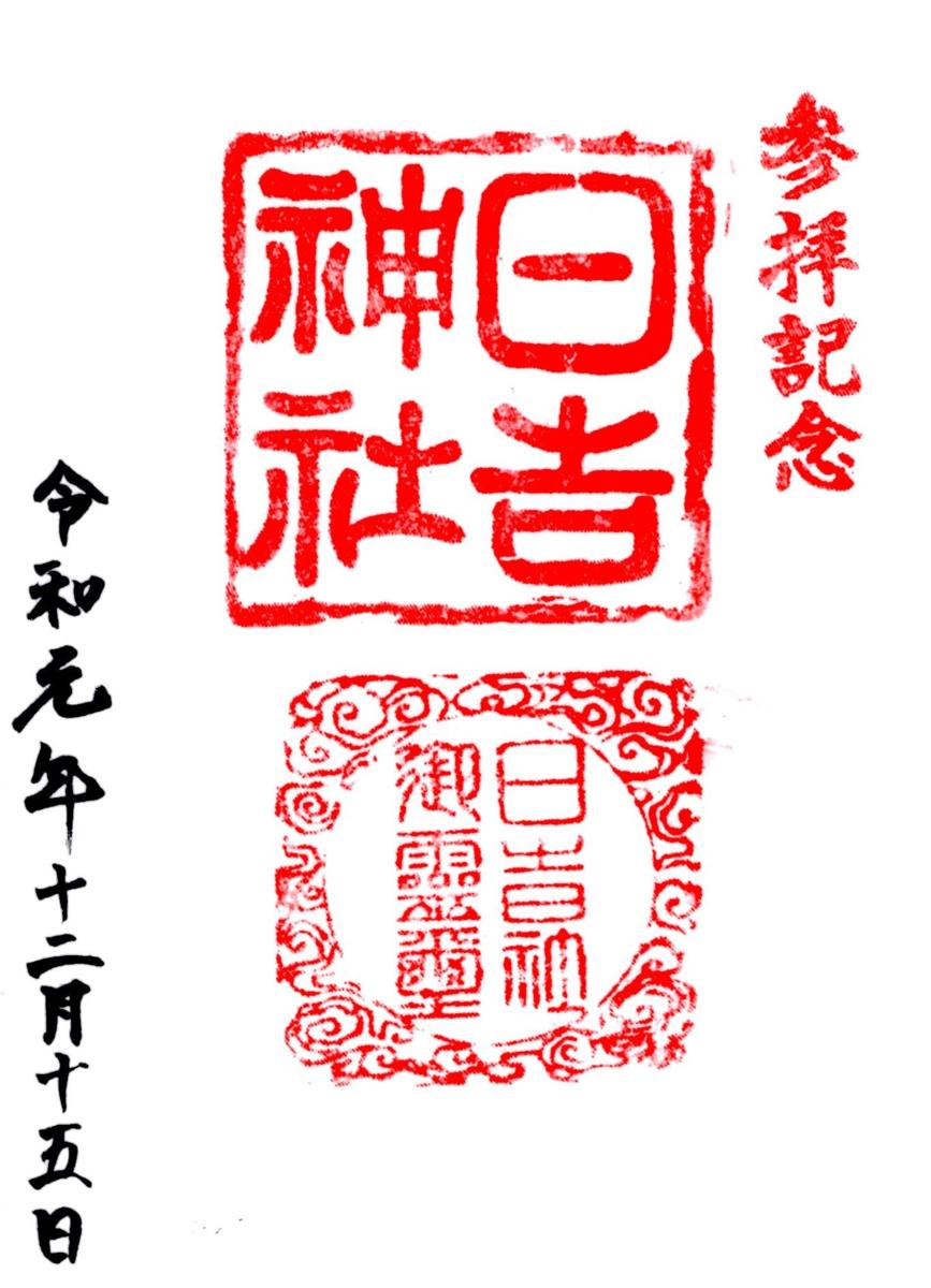 f:id:ahirukuwakuwa:20200925152402p:plain