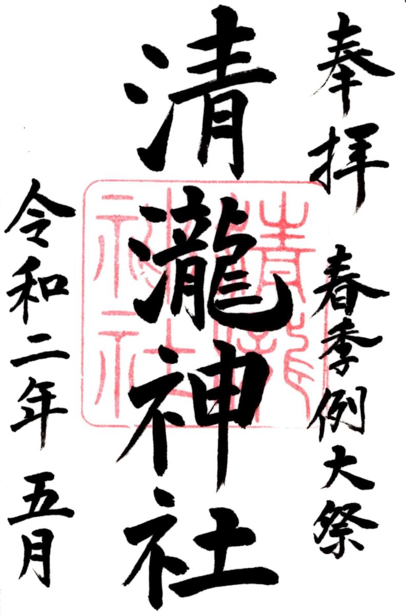 f:id:ahirukuwakuwa:20200925153159p:plain