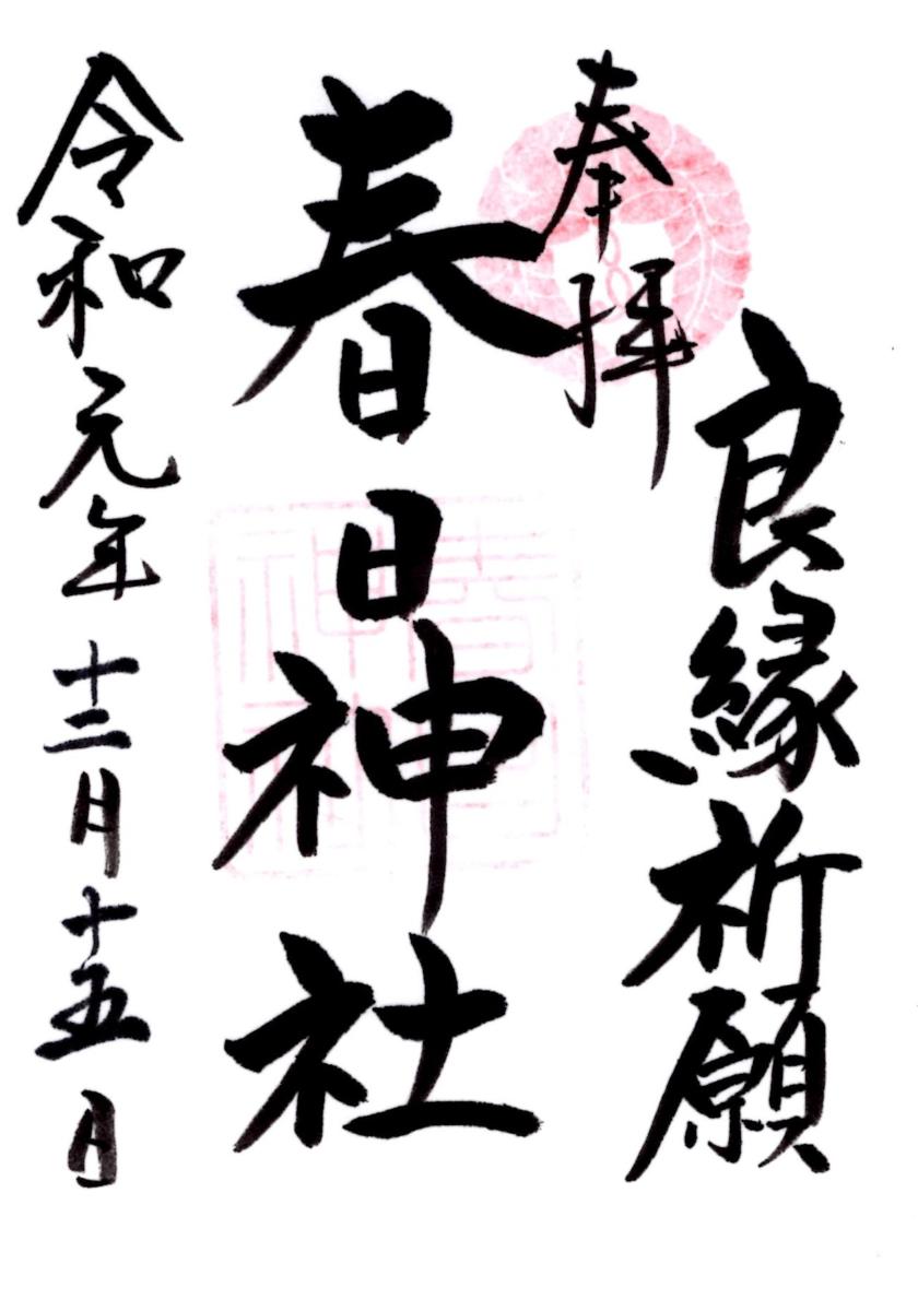 f:id:ahirukuwakuwa:20200925154642p:plain