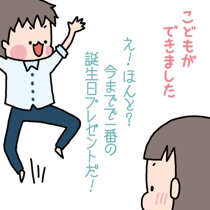 f:id:ahirusora:20161016123913j:plain