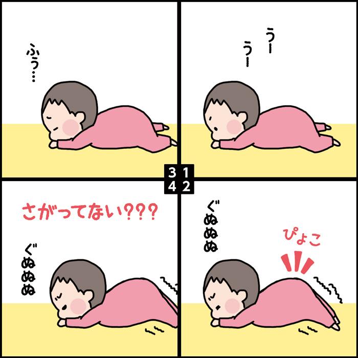 f:id:ahirusora:20161106111707j:plain