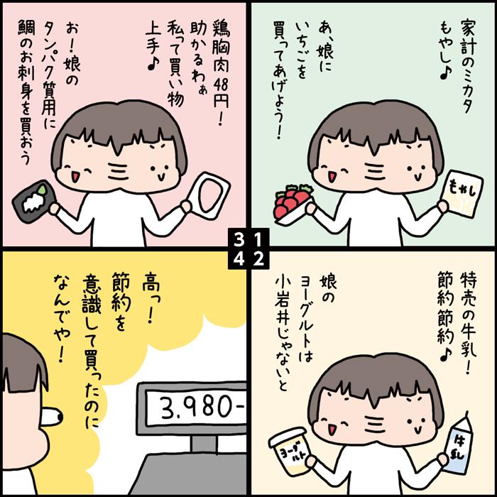 f:id:ahirusora:20170306110408j:plain