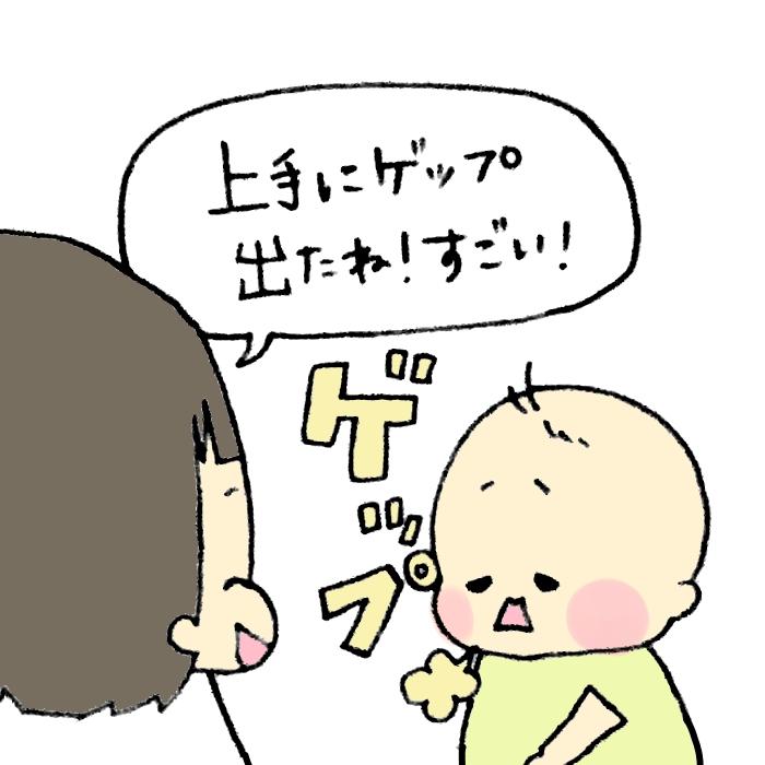f:id:ahirusora:20180801150547j:plain