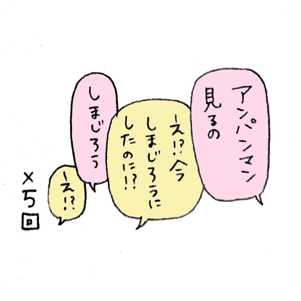 f:id:ahirusora:20180922004717j:plain