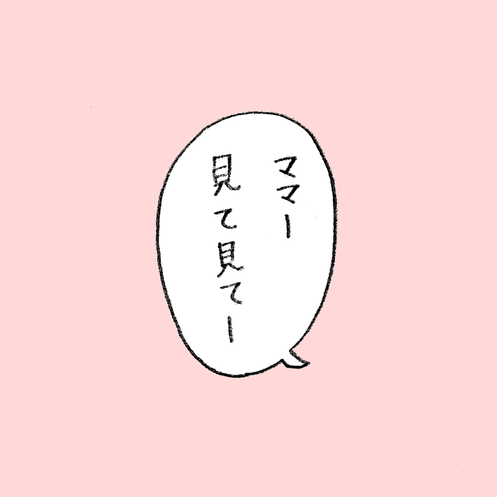 f:id:ahirusora:20181201163008j:plain