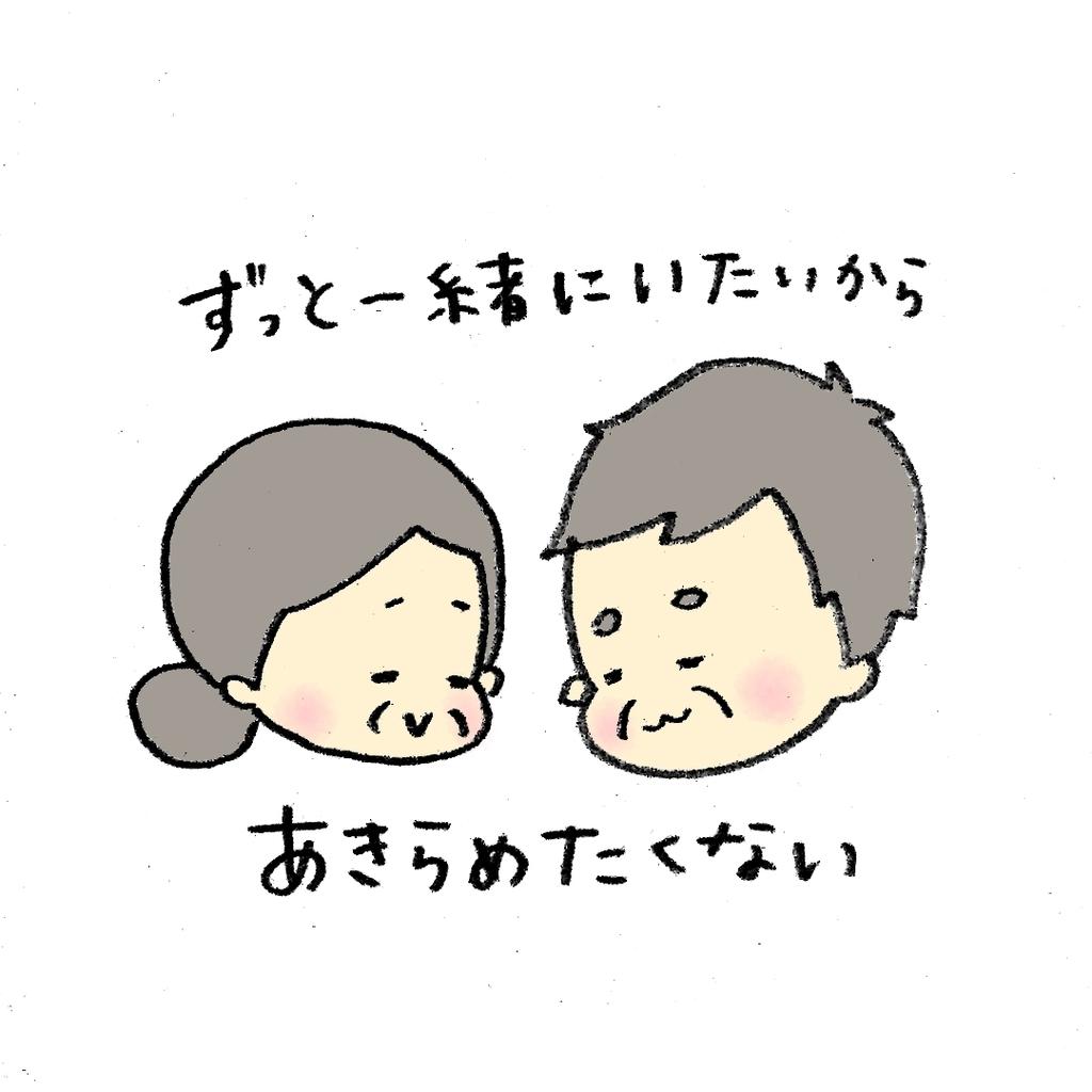 f:id:ahirusora:20181222161226j:plain