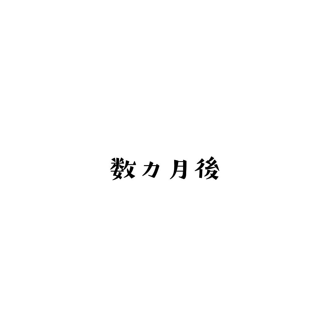 f:id:ahirusora:20190330131716j:plain