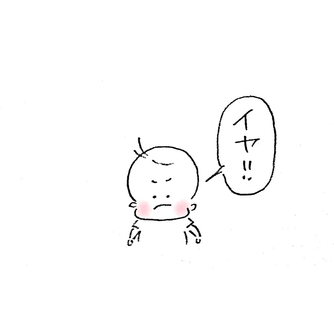 f:id:ahirusora:20190820123834p:plain