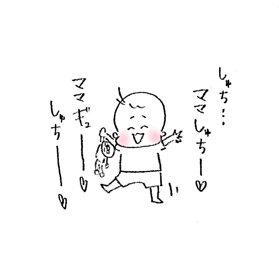 f:id:ahirusora:20190912145549j:plain