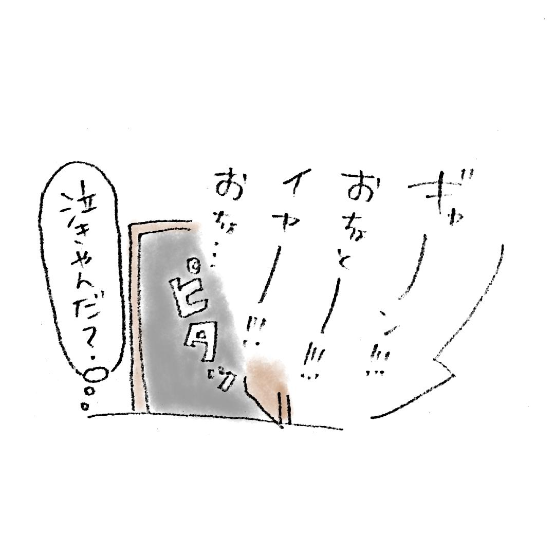 f:id:ahirusora:20191204135612j:plain