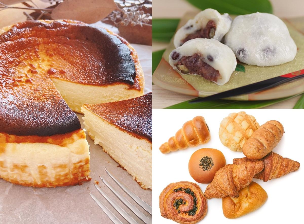 カロリー比較チーズケーキと和菓子と菓子パン