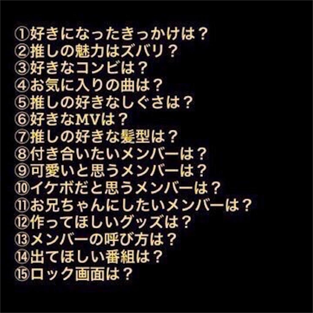 f:id:ahomitainakao:20190114110612j:image