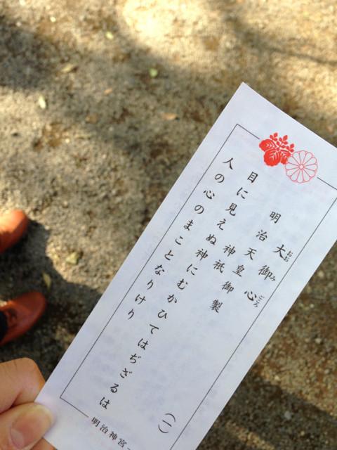 f:id:ahotaru:20130108120126j:image:h320