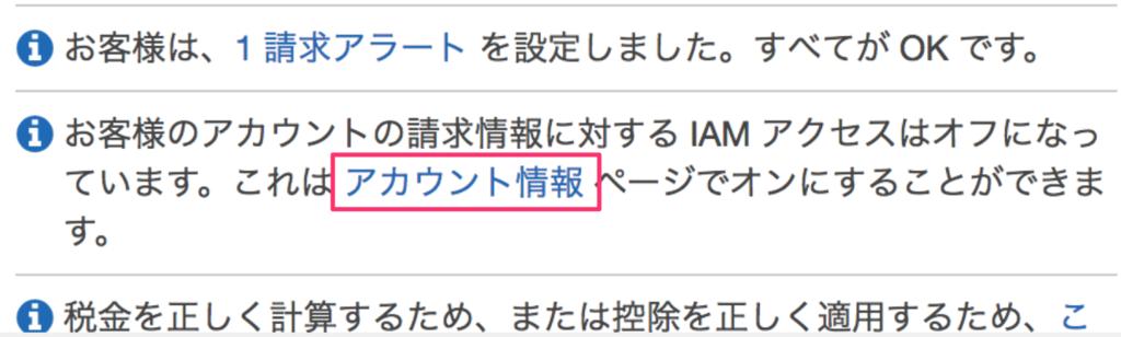 f:id:ahrk-izo:20190310230102p:plain:w300