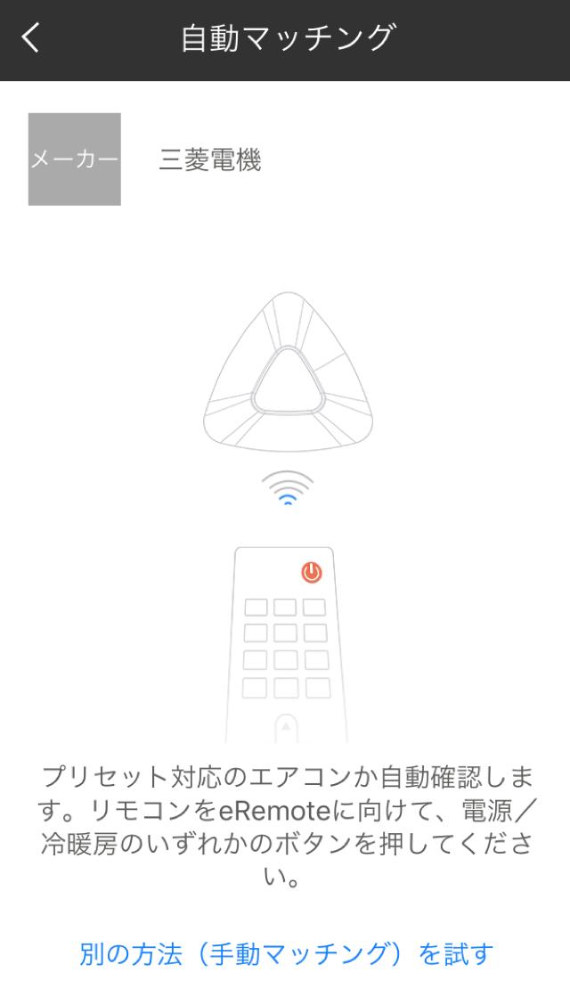 f:id:ahrk-izo:20191014104446p:plain:w300