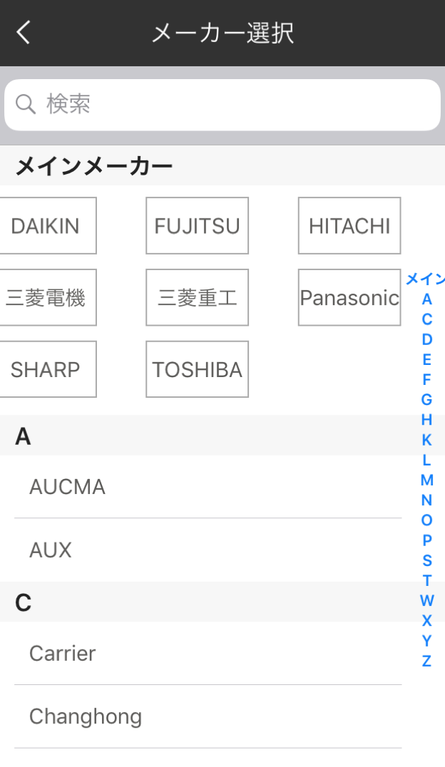 f:id:ahrk-izo:20191014222412p:plain:w300