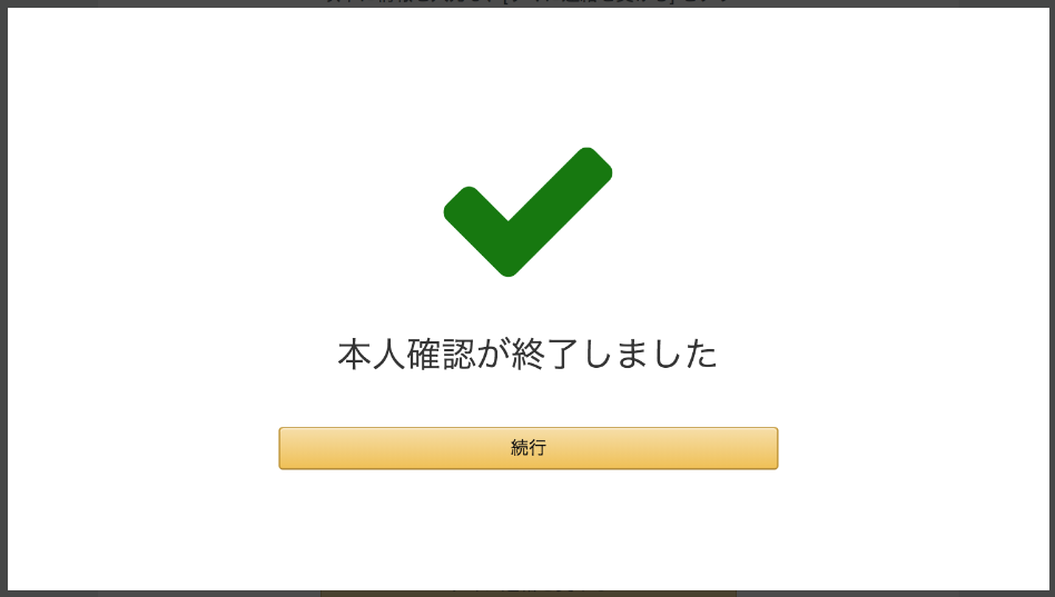 f:id:ahrk-izo:20191109085004p:plain:w400
