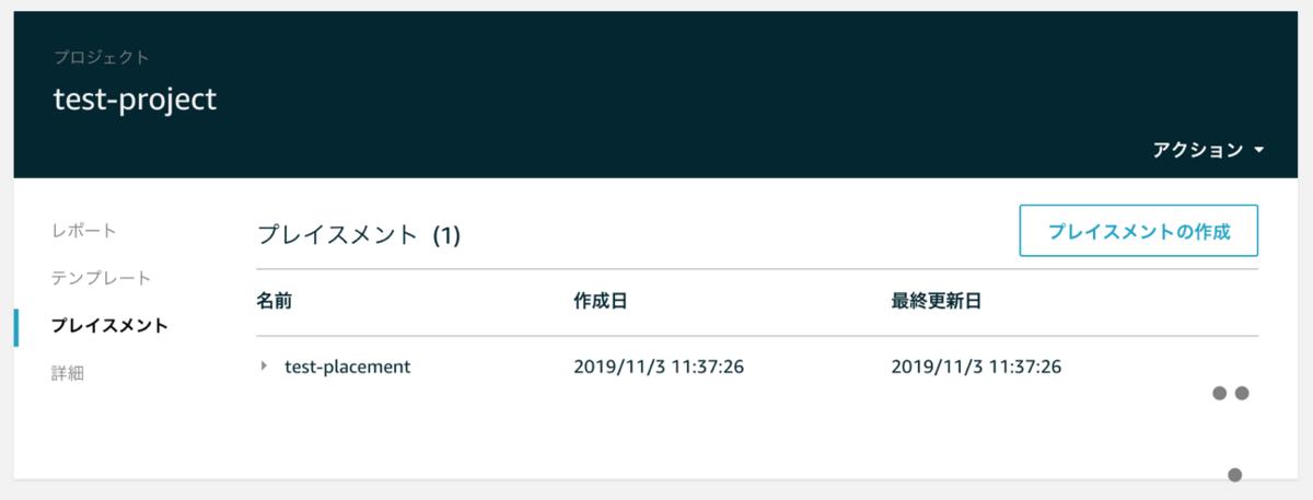 f:id:ahrk-izo:20191125232629p:plain:w500