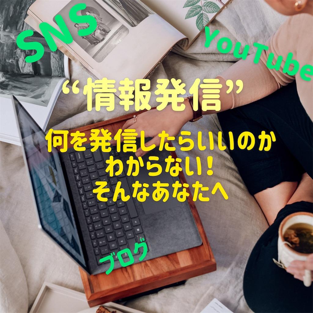 f:id:ahtnkrainbow2:20201203133358j:image