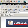 「Bugzilla」のフォントがぎざぎざだ。