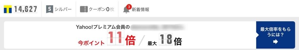 f:id:ai-nablog:20170721192135j:plain